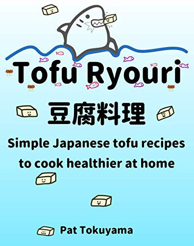 Tofu Ryouri